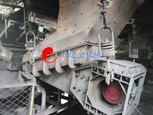 河南平煤集團