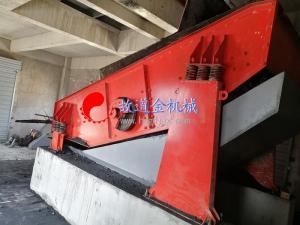 陜西金橋煤炭